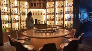Koningsdam HAL Whiskeybar